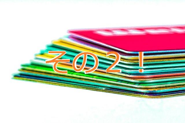 credit_card_1410411207-ver2