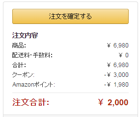 Kindle2000