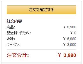 Kindle3980