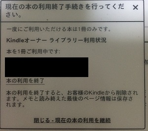 kindleownerlibrary